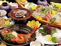 【グレードアップ】ふかべ最上級!全部盛り★伊豆の味覚フルコース[1泊2食付]