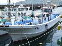 ★舟で海釣り体験【釣り竿・無料レンタル付】釣った魚を調理します♪お手軽海釣りプラン≪4名から≫