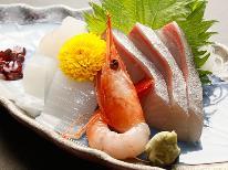 【休前日も平日料金で泊まれちゃう(≧▽≦)】旬を味わう。季節のおまかせ会席ぷらん