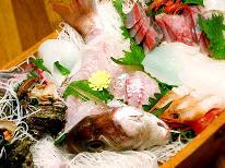 海の幸を存分に味わおう♪網野海の幸満腹プラン[1泊2食付]
