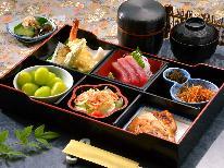 【松花堂弁当】価格重視◆お気軽2食付!リーズナブルに旅行を楽しみたい方へ♪