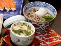 【9月・10月だけの限定!!】秋の大感謝祭★松茸の土瓶蒸し付き贅沢1泊2食プラン