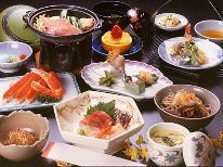 【50歳からの大人旅♪】あわらを満喫!旬の食材を活かした料理コース☆特典付