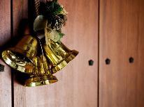 <12/23(金)24(土)限定・クリスマス企画★平日料金でご宿泊>四季会席コース♪