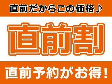【直前割】今のご予約がお得◆牛ステーキ&あったか鍋のコラボレーション♪名湯100選【七沢温泉】