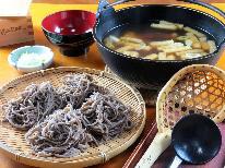 熱々の具だくさん鍋と開田蕎麦・・・とうじ蕎麦プラン【1泊2食付】