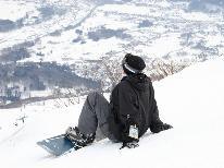 ガンガン昼もナイターも滑れる!!オニコウベスキー場♪1泊2日通し券付!!スキーにスノボで楽しく遊ぼう♪