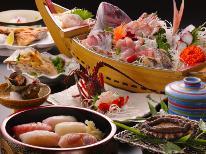 【ことぶき特選】伊勢海老、あわび、金目鯛の1本煮◆当宿自慢の逸品を堪能!《貸切風呂無料》