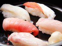 【厳選いい宿スペシャルプラン】  地魚すし特別コース~然~鮨屋のデザイナーズルームご利用確約!
