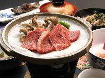 【1泊夕食】朝はゆっくり朝寝坊☆奥飛騨の四季の味を楽しむ