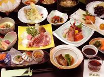 【スタンダード】おいしい♪季節の和食膳と源泉かけ流しの美肌の湯!1泊2食付きプラン♪