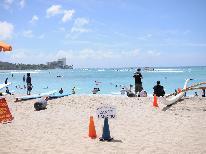 ビーチグッズを無料で貸出♪九十浜で海水浴!お子さんも大喜びの夏休みファミリープラン【3大特典付】
