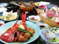 金目鯛姿煮×地魚小舟盛◆伊豆の味覚を食す!格別オリジナル味付け★満足食材!-2食付-