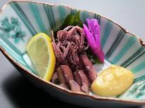 【春を告げる】ホタルイカ&白エビ 両方味わえて嬉しい♪春季限定!富山の春を感じ 堪能できる プラン