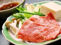 【選べる♪氷見牛】しゃぶしゃぶ or 陶板焼き♪どちらかお好きな 氷見牛料理が選べる!チョイスプラン