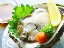 【夏季限定】今が旬!氷見産 岩牡蠣が1個つきます♪夏のグルメ旅を満喫~ 1泊2食付