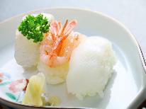 【寿司 3カン&姿焼き】富山湾の朝取れ 新鮮魚介類&季節のオススメ料理♪ちょっぴり贅沢に。特選会席 プラン