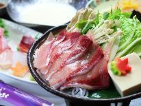 【平日限定】氷見 寒ぶり&キトキト海の幸を使った♪リーズナブルに会席料理を味わう。冬季限定の味。