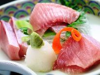 寒ブリ【平日限定】氷見 寒ぶり&キトキト海の幸を使った♪リーズナブルに会席料理を味わう。冬季限定の味。