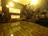 《生誕300年 木喰展~故郷に還る・微笑み~》無料入館券付◆武田信玄の隠し湯と四季会席を楽しむプラン