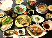 ≪a 会席料理≫迷ったらコレ!のどぐろ&鯛しゃぶ☆京丹後の味覚勢ぞろい!当館スタンダードプラン