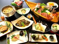 ≪b 舟盛付会席料理≫新鮮な魚介類をたっぷりご堪能♪