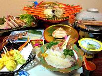 <11/7~3/20>超豪華に!! C オール松葉ガニ2杯フルコース 3/4(土)~食べ納め価格♪