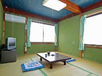 ≪4/28~5/6限定≫日本百選・夕日ヶ浦海岸から3分の宿でゆったりとしたひと時を…【1泊朝食付きプラン】