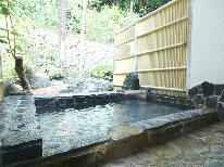 【素泊まり】温泉に入って、夕食は外でお好きなものを♪いいとこ取りプラン☆ビジネスや一人旅も歓迎