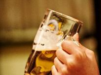 【12/31~1/1限定】 ☆生ビール飲み放題付♪★ 年末年始特別プラン 【天然温泉&スキー天国】