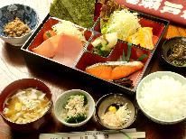 【朝食付】 IN22時OK!あったか美味しい♪自家製米、手作り味噌の健康的な朝ごはん