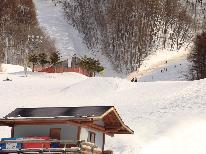 【春スキーリフト券付き】 3月限定!学生さんも歓迎♪断然お得なリフト券つき宿泊パック 【1泊2食】