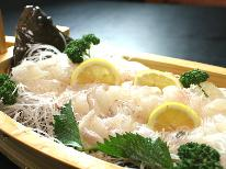 【直前割】3/9(土)限定!高級魚「ハタ」と鮮魚の姿盛り♪贅沢海幸プラン