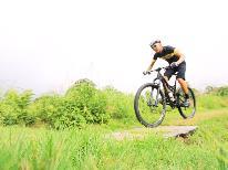 【白馬岩岳 MTB PARK】パノラマ絶景を見ながらライディング!屋内自転車保管所あり■1泊2食付