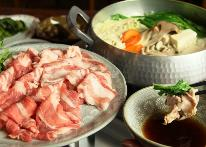 【1泊2食付】10月限定 直前割!自家製食材、地元食材を使った料理に舌鼓♪【グリーンシーズン】