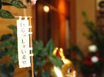 【期間限定】持ち込みOK♪≪最安☆素泊り3600円~!!≫