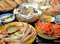 1人2杯!(゚д゚)!☆ずわい蟹フルコース+若狭海の幸舟盛り贅沢プラン☆
