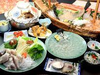 冬の贅沢を味わい尽くす☆若狭とらふぐフル+舟盛りプラン!