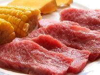【お肉も食べたい!】おまかせ豪華いろり海鮮&牛肉のコラボプラン[1泊2食付]