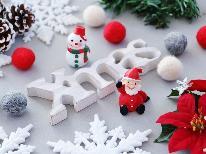 【クリスマス☆ミ】聖夜の特別特典付き♪冬の若狭名物をリーズナブルに+゜《ふぐスタンダード》