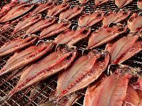 【アジの干物☆開きを体験しよう!】お夕食は新鮮魚介とサザエのつぼ焼き♪