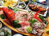 【旨いもの食べつくし】 伊勢海老orアワビ×いけんだ煮味噌×地魚舟盛り [1泊2食]