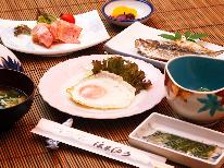 朝食付きお泊まりプラン