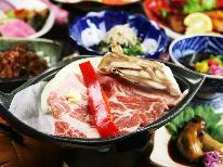 """【一番人気】メインは日本ブランドのうまい豚""""JAPAN X""""!源泉かけ流しで至福の飯坂温泉旅[1泊2食]"""