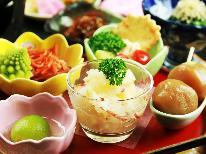 【50歳以上限定】*お料理少なめ*飯坂温泉付近には観光地がいっぱいあります![1泊2食]