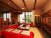 ◆5月限定◆平日も土日も1泊2食付きが1万円!春はお得に蔵王へ温泉旅行に行こう!