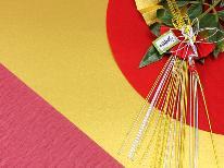 【12/29~1/3限定】年末年始は蔵王温泉でゆっくりと♪山形ブランド牛3種食べ比べ☆早い者勝ち!