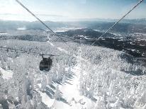 ★蔵王樹氷まつりへ行こう!スキースノボで楽しもう!ゲレンデまで20m♪冬の蔵王を満喫!◆1泊2食◆