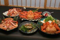 【HP限定価格】春旬の蟹を贅沢に食す☆当館人気の『香住がにフルコース&貸切風呂』プラン