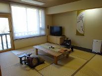 【柊】和室8畳+和室10畳+檜露天風呂